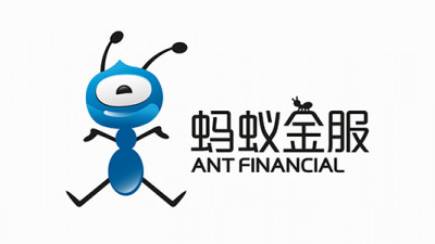 Ant Financial Harnesses Blockchain Technology to Finance Solutions for Global Sustainability Challenges