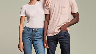 Trending: New Tech Helping Everlane, M&S Clean Up the Dirty Business of Denim