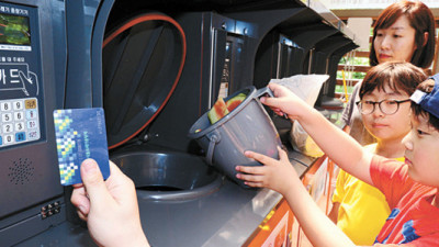 Trending: Schemes in NYC, South Korea Helping Business, Residents Eliminate Waste