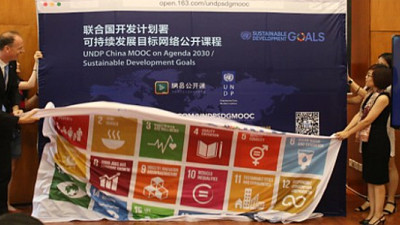 UNDP About to School China on Significance of SDGs