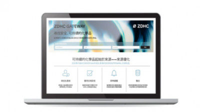 New ZDHC Platform to Provide 'Gateway' to Safer Chemicals in Textiles