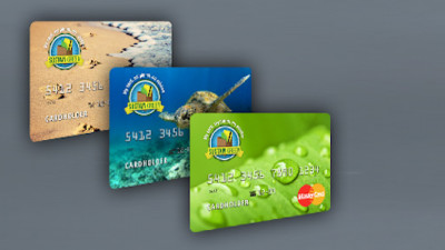 New MasterCard Rewards with Nike Carbon Offsets, Tracks Footprint Reduction