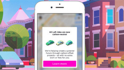 Every Lyft Ride Will Now Contribute to Fighting Climate Change