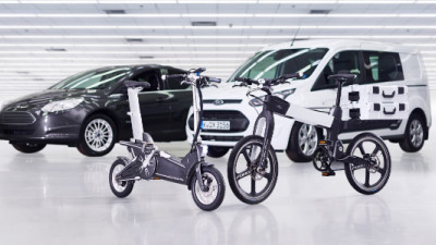 Ford Aiming to Revolutionize the Commute with New eBikes