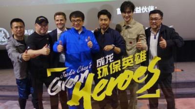 Jackie Chan Highlights Circular Economy 'Green Hero' Arthur Huang in New Documentary