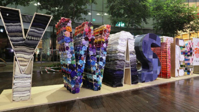 Trending: Upcycled Clothing Line, Hong Kong Exhibit Aiming to Combat Waste in Fashion