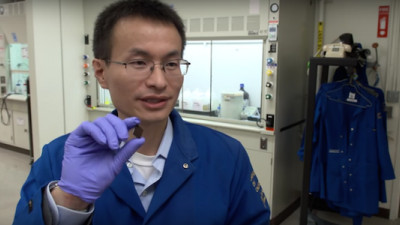 Berkeley Researchers Developing Artificial Leaves to Produce Carbon-Neutral Fuel