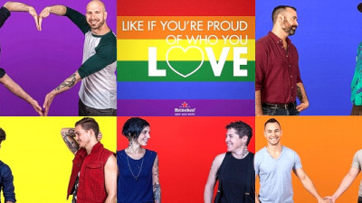 Pride Month at HEINEKEN USA: We Like You Just the Way You Are