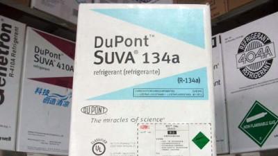 EOS Climate Helping DuPont Reduce Refrigerant GHG Emissions