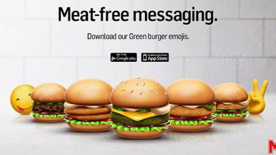 Max Burgers' New Green Burger Emojis Bite into Debate, Highlight Climate Smart Food Options
