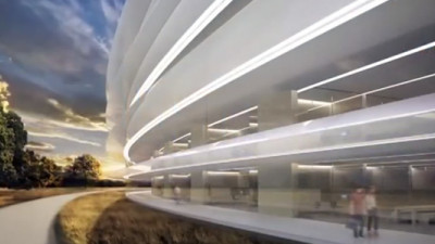 Apple's New HQ Could Be 'Greenest Building on the Planet,' CEO Says