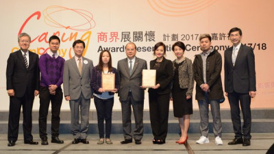 L'Oreal and Hong Chi Association received recognition for long-term commitment to promoting diversity and social inclusion