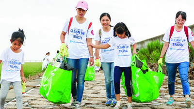 Dow Launches #PullingOurWeight Cleanup Campaign at More Than 50 Locations Worldwide
