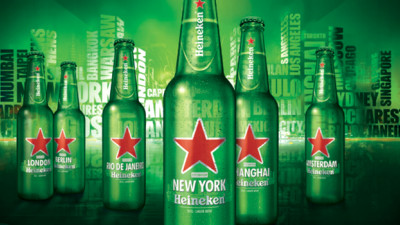 "Join Heineken's ""Cities"" Campaign to Help Make Innovative Local Projects a Reality"