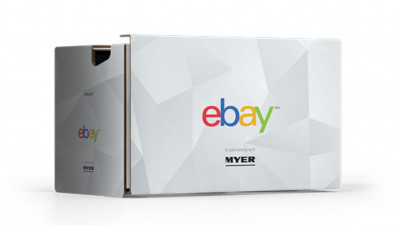 eBay Australia Helps Launch the World's First Virtual Reality Department Store