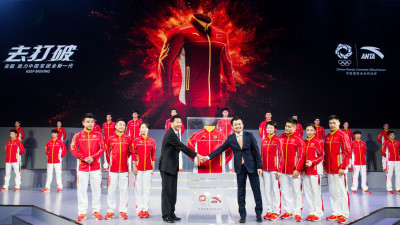 DuPont Industrial Biosciences Collaborates with Anta on Chinese Delegation's Olympic Champion Uniforms
