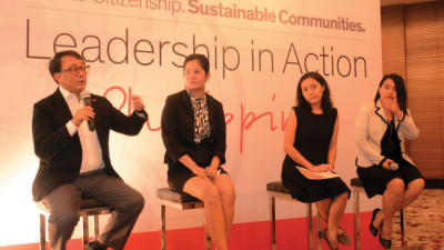 Dow Helps Address Sustainability Challenges