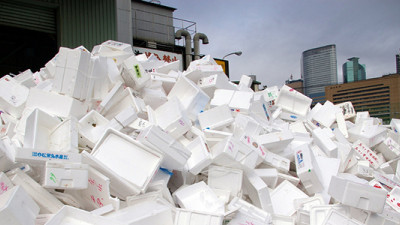 As You Sow Urges Global Brands to Nix Polystyrene Foam Packaging