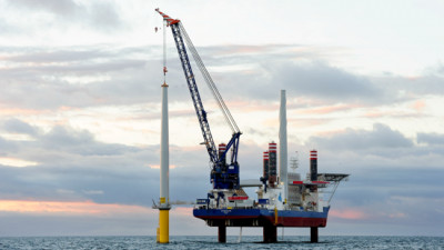Invesment in Offshore Wind Farm Lands Its First Power