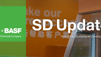 """BASF publishes new issue of """"SD Update – Newsletter Sustainable Development"""