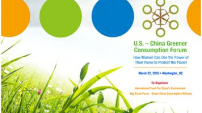 The U.S. – China Greener Consumption Forum