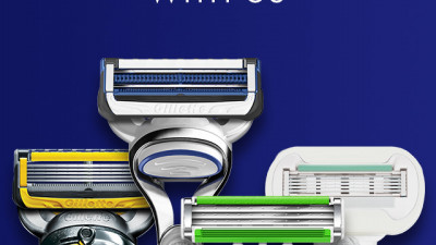 P&G: Gillette® and TerraCycle Partner to Make All Razors Recyclable Nationwide