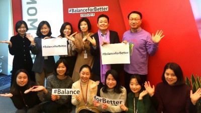 Kellogg is Committed to Gender Equity and #BalanceforBetter