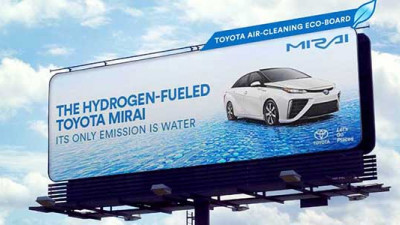 Toyota's Latest Campaign Combats Air Pollution with Smog-Reducing Billboards